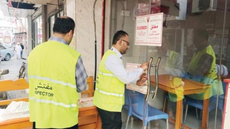 القيروان: اغلاق مقهى بعد ثبوت تردد مصابين بكورونا عليها باستمرار