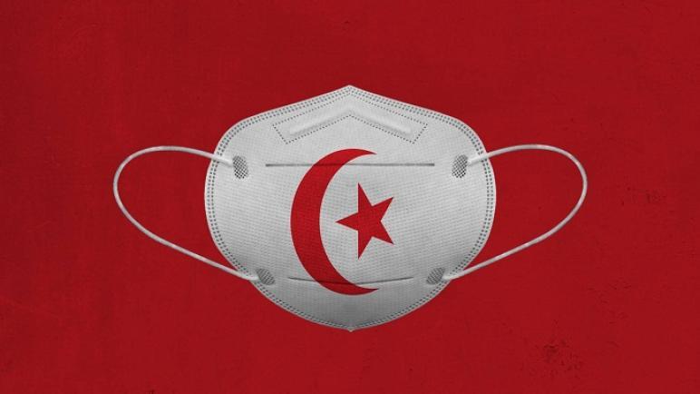 ارتفاع عدد الوفيات بفيروس كورونا في تونس الى 51 حالة وتسجيل 17 اصابة جديدة