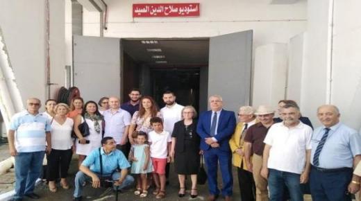 التلفزة التونسية تطلق إسم المخرج الفقيد صلاح الدين الصيد على أحد استوديوهاتها