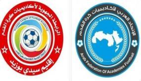 """يوم 10 أوت: سيدي بوزيد تحتضن """"الرابطة الجهوية لأكاديميات كرة القدم"""""""