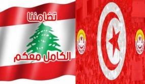 محملة بالأدوية والمستلزمات الطبية والأغذية: طائرة عسكرية يرسلها إتحاد الشغل اليوم نحو لبنان