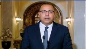 """المشيشي يقرر ابعاد الاحزاب عن الحكومة القادمة ويقول: """"الصيغة الأمثل هي حكومة كفاءات مستقلّة تماما"""""""