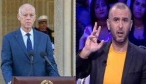 دامت 25 دقيقة: لطفي العبدلي يكشف عن فحوى المكالمة الهاتفية التي جمعته بقيس سعيد بعد إلغاء عدد من عروضه المسرحية