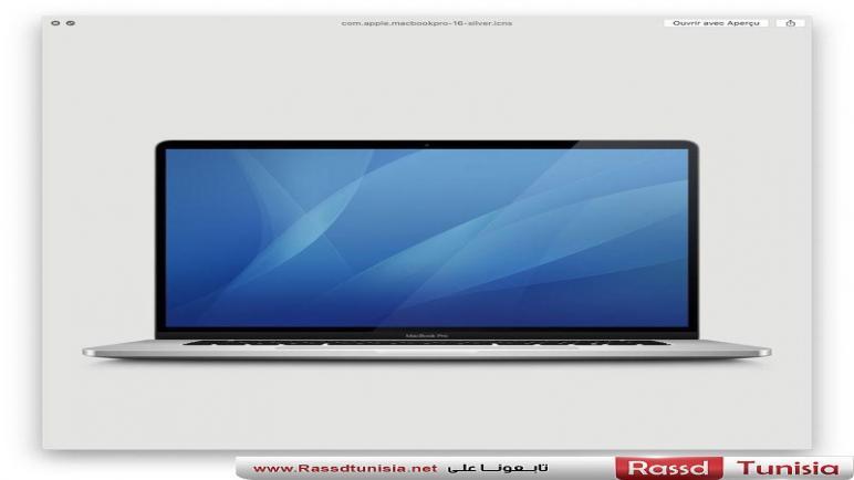 أدلة جديدة تُلمح لقدوم نسخة 16 إنش من MacBook Pro في المستقبل القريب