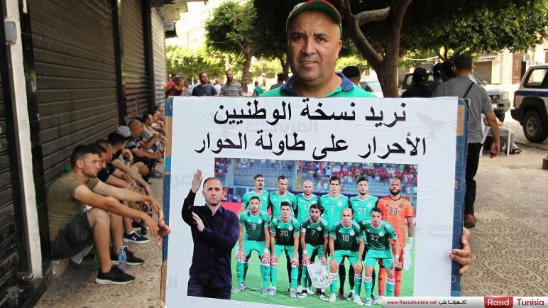 الجمعة الأطول للجزائريين: التظاهرات صباحاً وتشجيع المنتخب بنهائي أمم أفريقيا مساءً