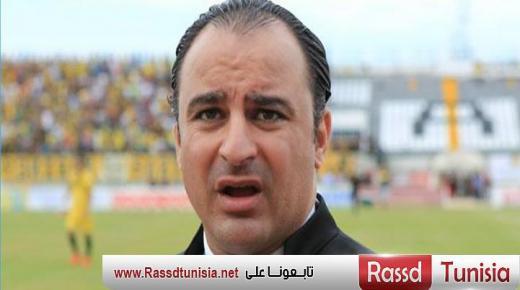 الجامعة التونسية لكرة القدم تساند رئيس النادي البنزرتي