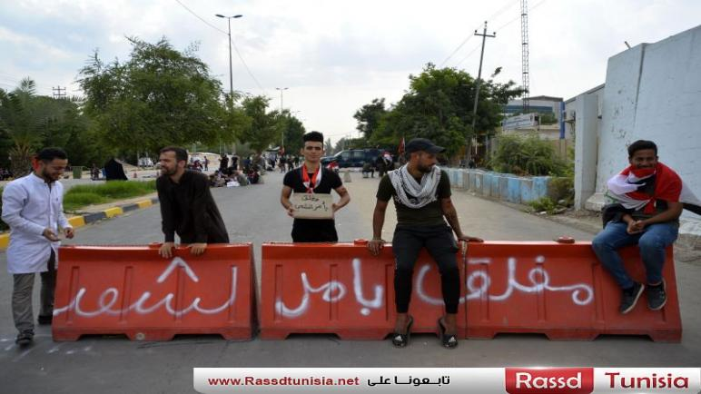العراق: خلية أزمة لمواجهة التظاهرات