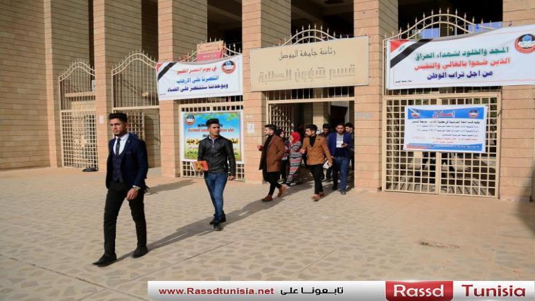 """""""الامتيازات الخاصة"""" تحرم مئات الطلاب العراقيين استحقاق القبول الجامعي"""