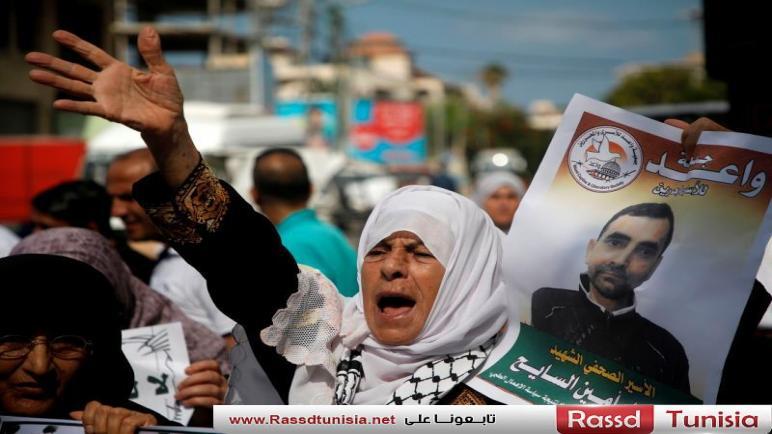 فعاليات مساندة للأسرى المضربين ووفاء للشهيد بسام السايح