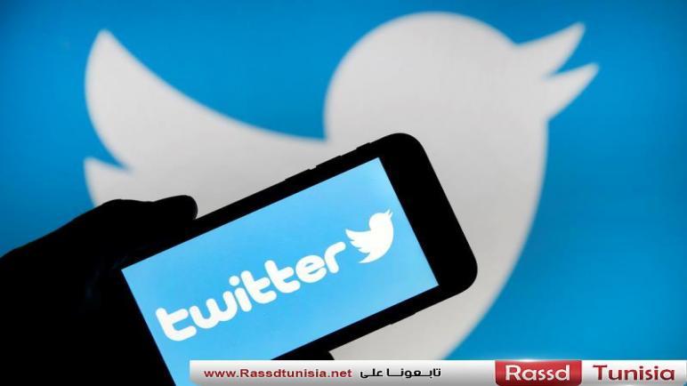 الإفراج بكفالة عن موظف سابق في تويتر متهم بالتجسس للسعودية في أميركا