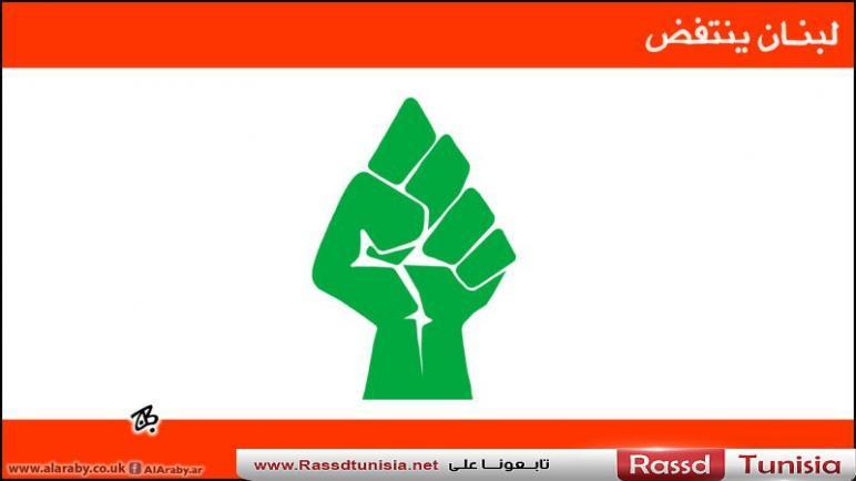تجذّر الانتفاضة اللبنانية