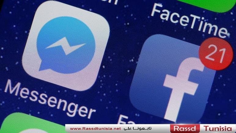 """بريطانيا: """"فيسبوك"""" تدفع أعلى غرامة بعد فضيحة """"كامبريدج أناليتكا"""""""