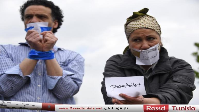 """""""إنهاء الإفلات من العقاب"""": صحافيو مصر يناضلون بالتدوين"""