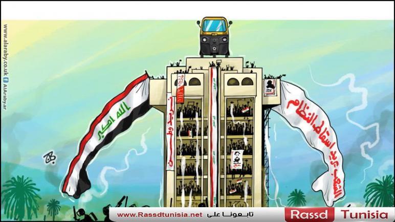 لكم وثيقتكم وللثورة العراقية وثيقتها