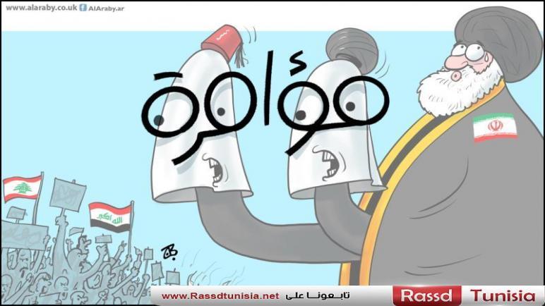 خيار إيران في العراق ولبنان