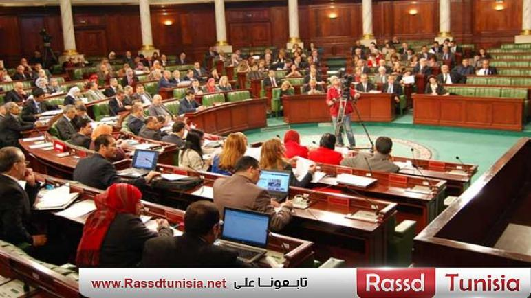 مجلس نواب الشعب يشرع في مناقشة مشروع قانون المالية التكميلي لسنة 2019