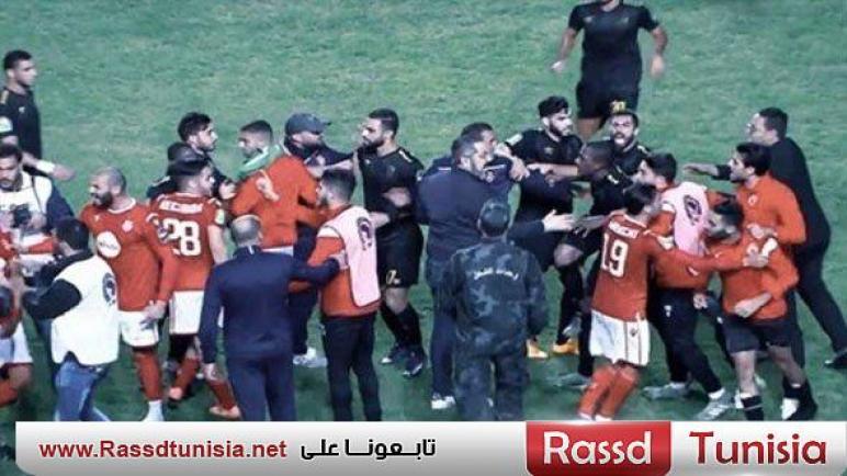 اشتباكات عنيفة بين لاعبي الأهلي والنجم الساحلي بعد المباراة