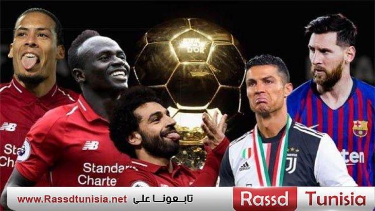 صورة مسربة لترتيب اللاعبين في جائزة الكرة الذهبية