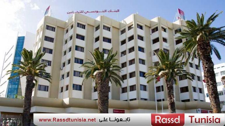 البنك التونسي للتضامن يطلق شهر الاجارة