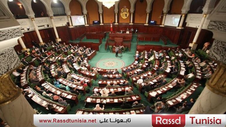 تونس : قائمة النواب الجدد بمجلس نواب الشعب حسب الدوائر الإنتخابية