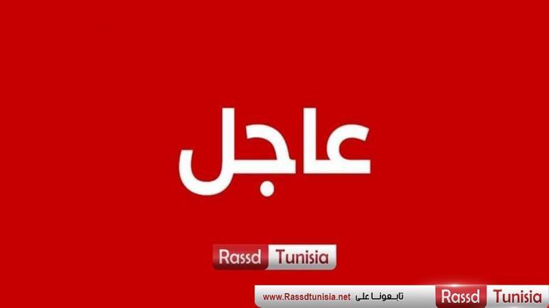 عاجل : الأمين العام لحركة النهضة زياد العذاري يعلن رفض حركة النهضة التحالف مع حزب قلب تونس