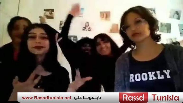 المروج / إيقاف الفتيات اللاتي شتمن و أسأن إلى رسول الله في مقطع فيديو