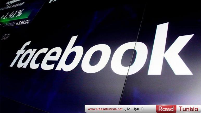 """عملة الفيسبوك الرقمية """" Libra """" ستصدر غدًا، وستكون مدعومة من قبل شركات كبرى"""