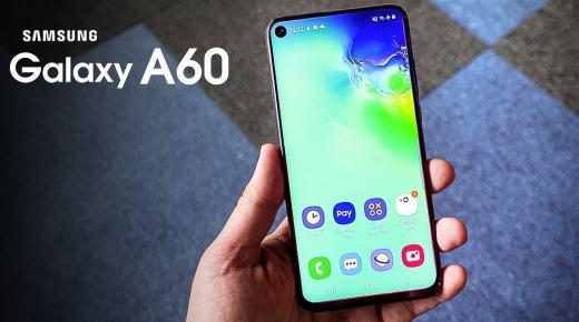 Galaxy A60 هو أحدث هاتف ذكي من شركة سامسونج يحصل على تحديث Android 10