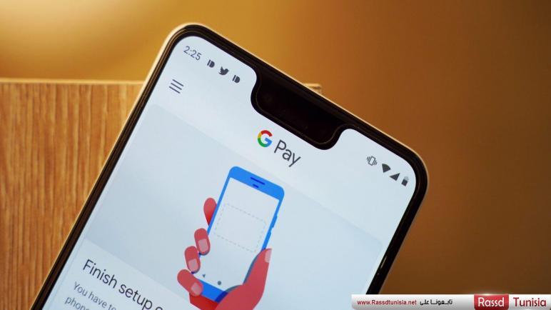 خدمة Google Pay تتوسع في 17 دولة، ويتم الآن دعم 62 مؤسسة مالية