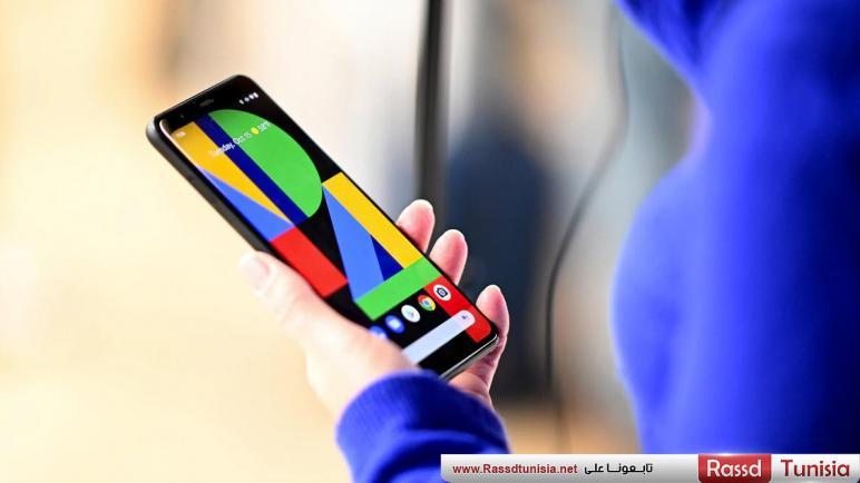 تطبيق Google Phone قد يحصل قريبًا على خيار تسجيل المكالمات الهاتفية