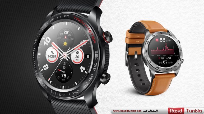 رسومات تخطيطية تعطينا لمحة عن تصميم الساعة الذكية Honor Magic Watch 2