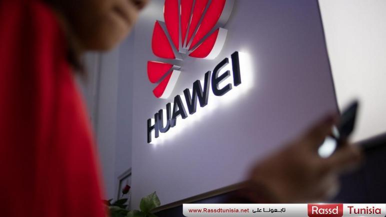 شركة Huawei تؤكد أنها تدرس خيار بيع قسمها المسؤول عن تطوير تكنولوجيا 5G