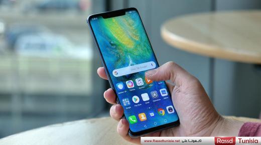 الهاتف Huawei Mate 20 Pro يبدأ رسميًا بتلقي تحديث Android 10