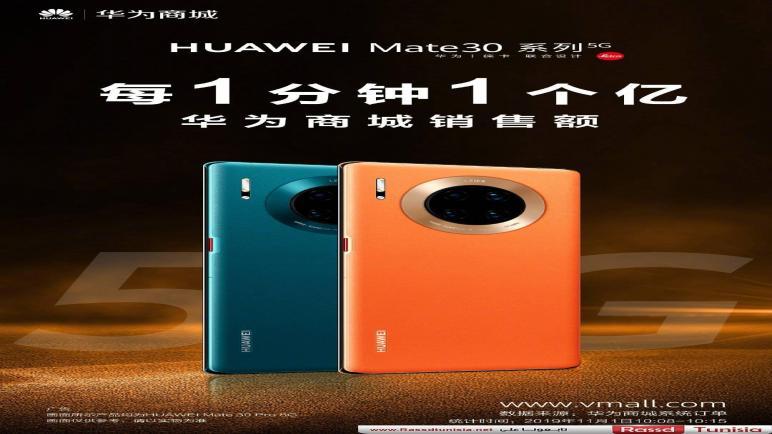 Huawei نجحت في بيع 100 آلف وحدة من هواتف Huawei Mate 30 5G في غضون دقيقة واحدة
