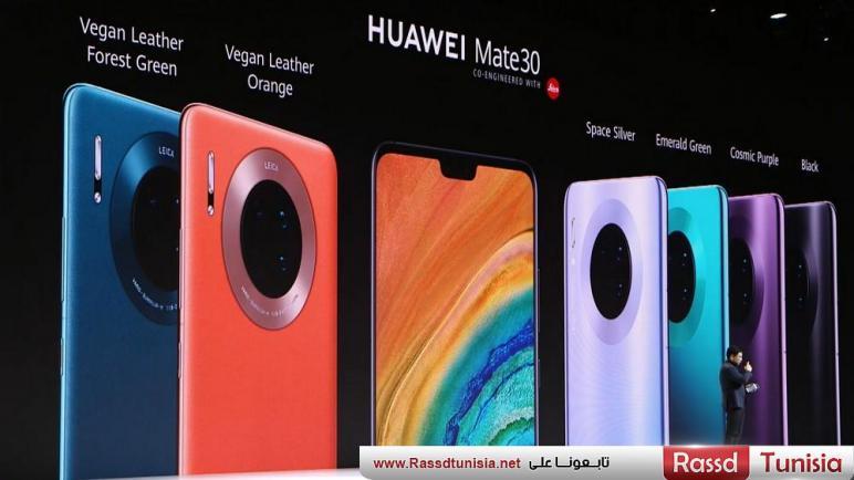 هواتف Huawei Mate 30 Series ستصل رسميًا إلى أوروبا في منتصف شهر نوفمبر