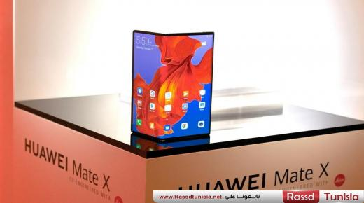 Huawei ستبدأ عملية بيع الهاتف Huawei Mate X في أواخر شهر أكتوبر الجاري