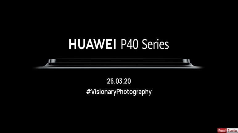 الإعلان التشويقي الأحدث لـ Huawei P40 يؤكد البروز المثير للإهتمام لوحدة الكاميرات الخلفية