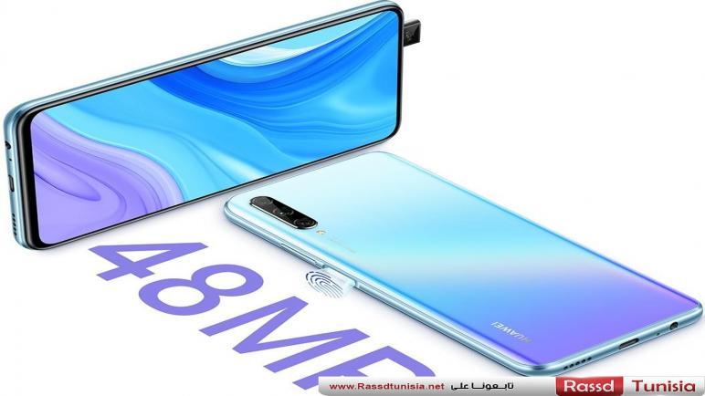 الإعلان رسميًا عن الهاتف Huawei Y9s مع ثلاث كاميرات في الخلف وشاشة خالية من القطع