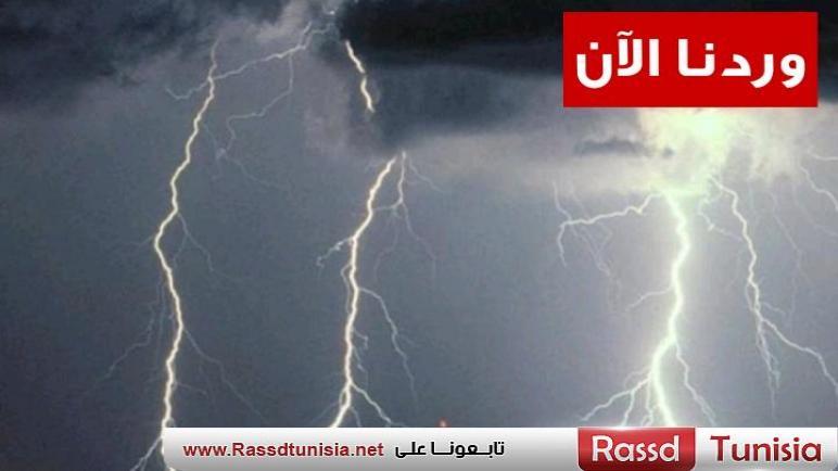 الطقس الليلة و يوم غد الجمعة / امطار رعدية و حرارة تتجاوز 37 درجة بهذه الجهات !! التفاصيل