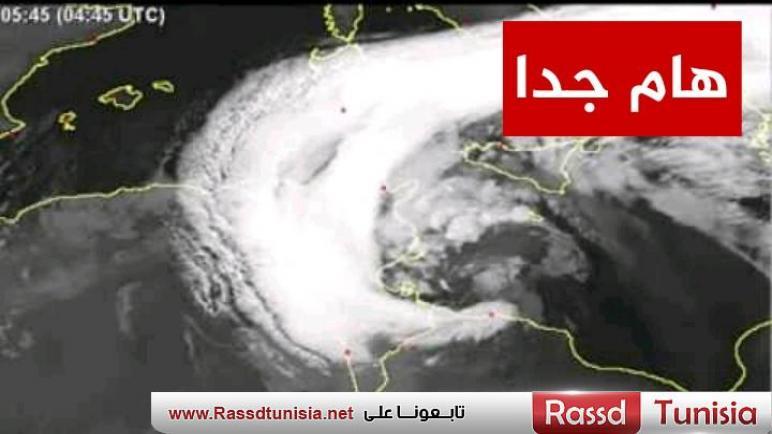 عاجل : معهد الرصد الجوي يحذر مجددا من الأمطار الغزيرة التي سستواصل اليوم بهذه الجهات