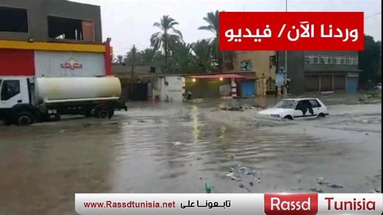 عاجل / بالفيديو : العاصمة الليبية طرابلس تغرق في الأمطار