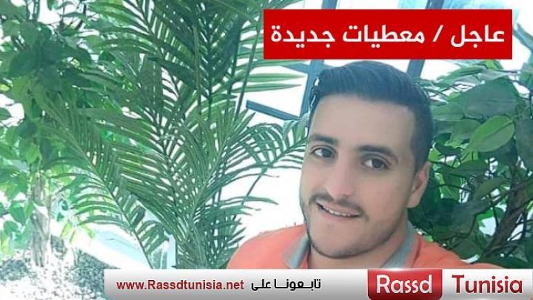 عاجل : القبض على قاتل الشاب حسان و حرق منزله و معطيات جديدة حول جريمة القتل