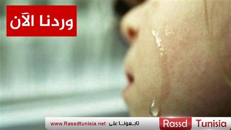 صادم /القيروان: اختطاف طفلة الــ14 عاما واغتصابها على طريقة حادثة وادي الليل !! التفاصيل