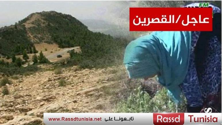 عاجل /القصرين :ارهابيون يحتجزون 9 نساء كنّ بصدد جمع الاكليل بجبل السلوم !!!