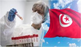 خبراء تونسيون يتوصّلون إلى نتائج تتعلّق بـ 7 سلالات من فيروس كورونا (التفاصيل كاملة)