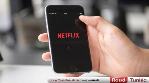 إستطلاع للأراء يكشف أن عملاء Netflix لن يرحلوا للخدمات المنافسة في أي وقت قريب