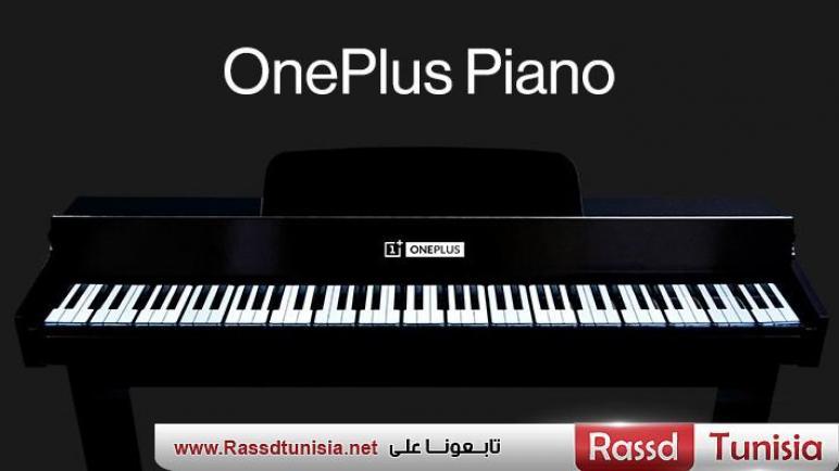 شركة OnePlus تصنع بيانو بإستخدام 17 وحدة من الهاتف OnePlus 7T Pro