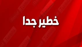 بلاغ وزارة الدفاع : أحداث رمادة تزامنت مع تصاعد محاولات التهريب والتسلل عبر الحدود