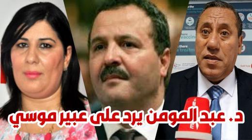 دكتور عبد المومن يرد على عبير موسي : وزير الصحة ينام 3 ساعات فقط يوميا و اتركونا نعمل و احكمو عالنتائج