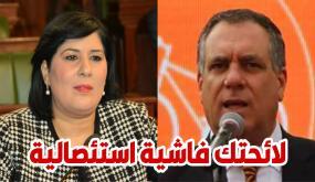 غازي الشواشي يهاجم عبير موسي : لائحتك فاشية استئصالية الغاية منها بث الفتنة في البلاد